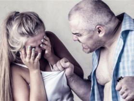 Домашнє насильство. Фото ілюстративне