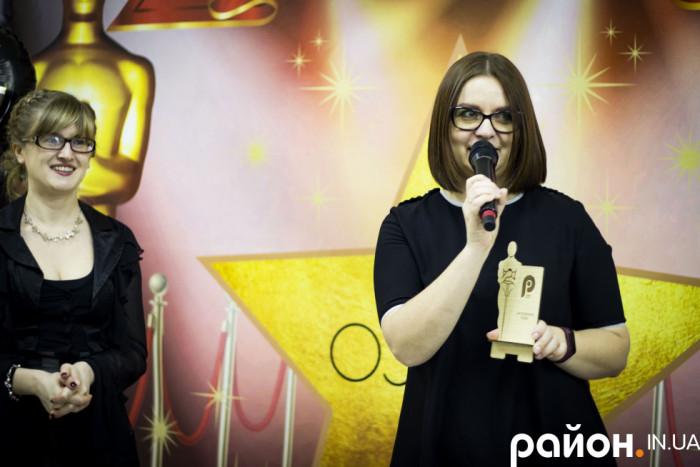 МаркетологиняАнна Єкименко-Поліщук з нагородою