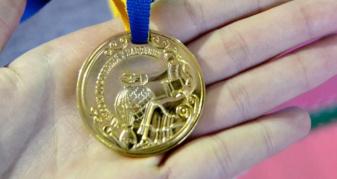 медаль за успіхи у навчанні