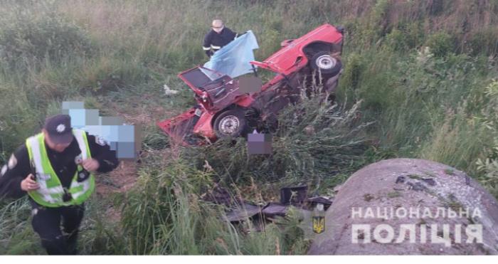 Аварія у Боголюбах