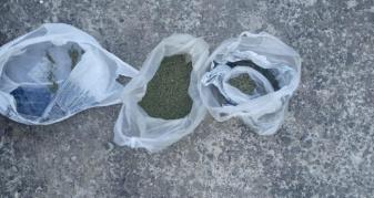 наркотичні речовини