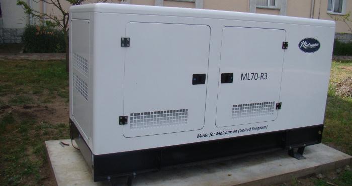 Дизельний генератор у Шацькій лікарні