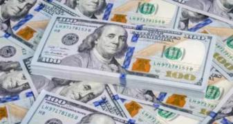 Доларові банкноти. Фото ілюстративне