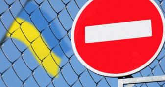 Уряд Росії розширив список громадян України, проти яких запроваджено санкції.