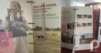 У Ратному запрацювала міжнародна виставка