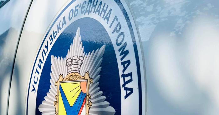 Поліцейський офіцер Устилузької громади знайшов чоловіка, якого суд оголосив в розшук