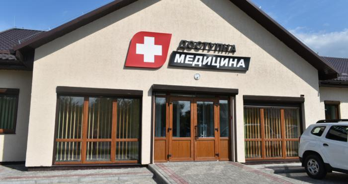 Новозбудована амбулаторія в Журавичах