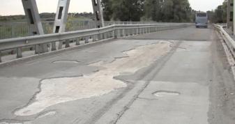 Міст у Ремчцях