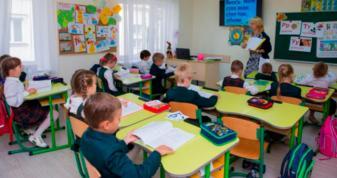 Початкову школу та дитячі садочки не закриватимуть