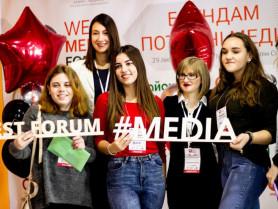 Нещодавно в Луцьку відбувся четвертий West Media Forum