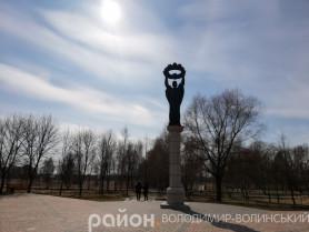 Володимир-Волинська територіальна громада
