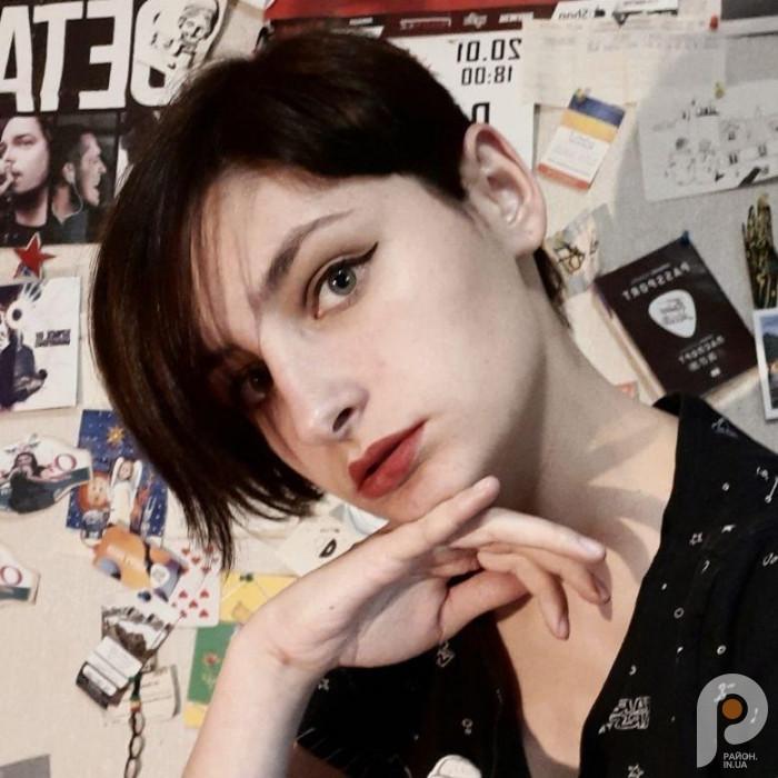 Тетяна Климчук