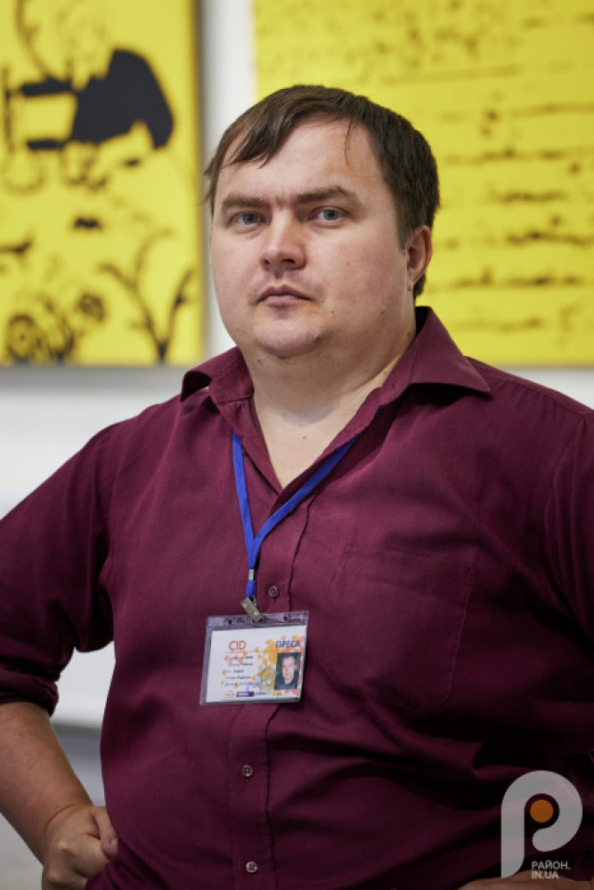 Андрій Рибачук