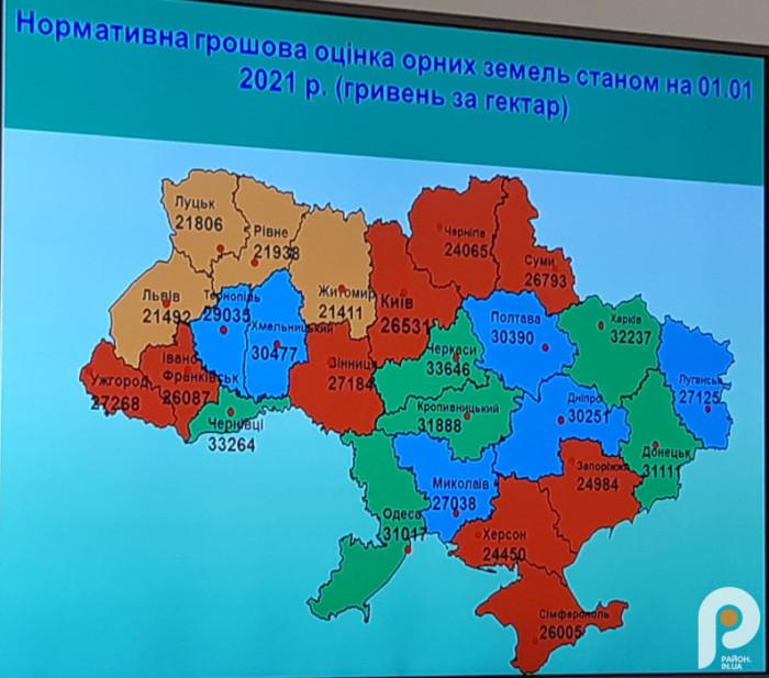 Нормативно-грошова оцінка орних земель в Україні станом на 1 січня 2021 року