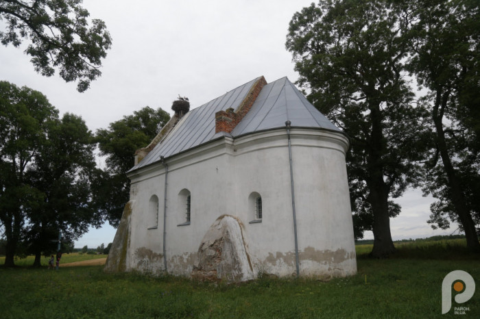 Старовинна Успенська церква