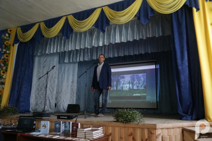 Староста села Олександр Сасовський висловив вдячність усім причетним