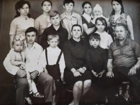 Сім'я героїні