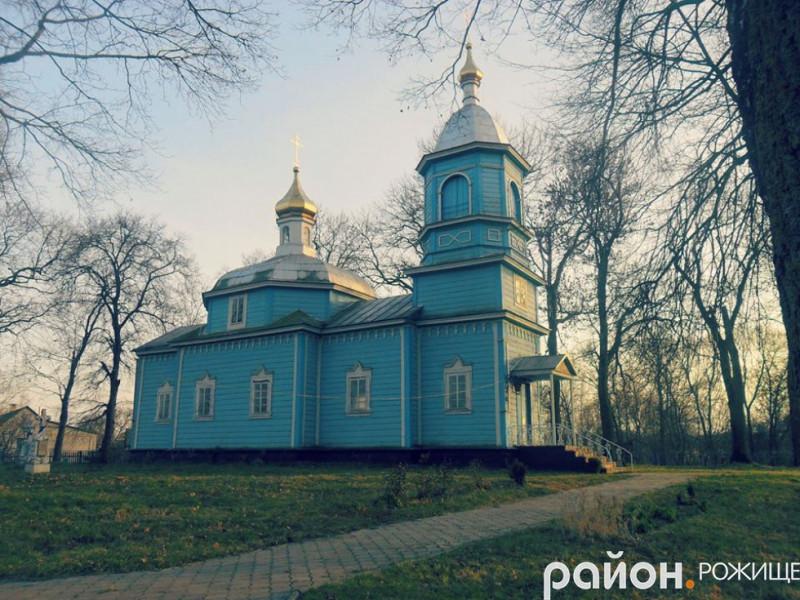 Церква у селі Доросині