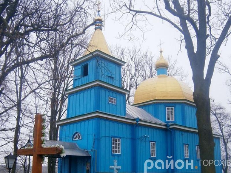 Церква у селі Смолява