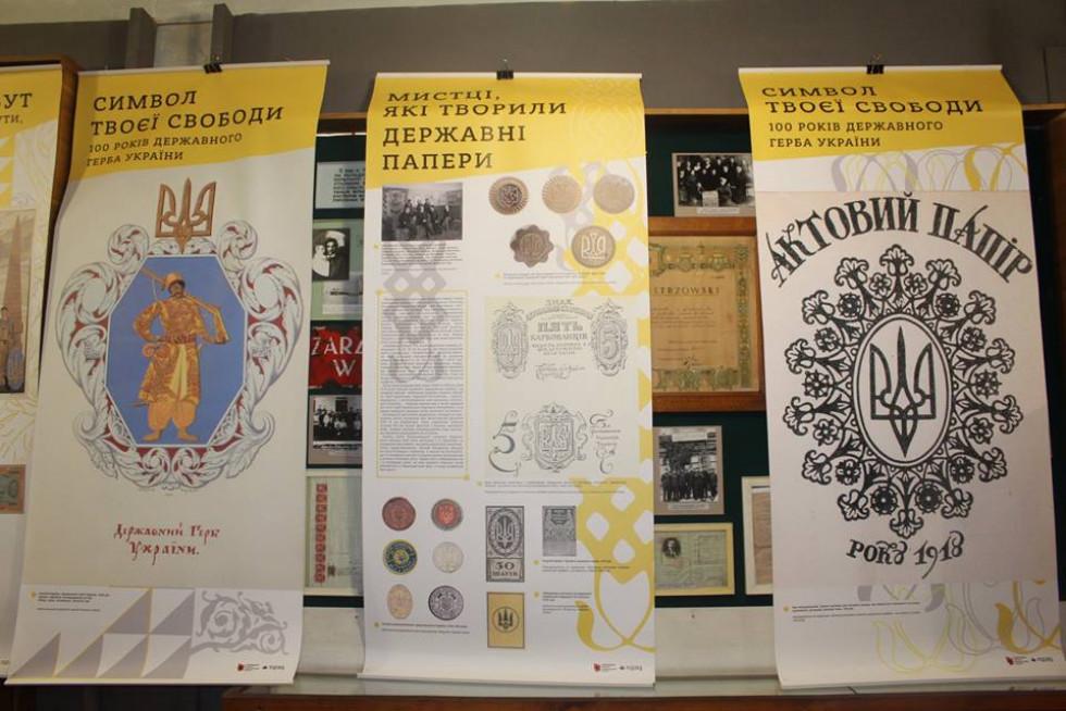 Виставка у Любомльському краєзнавчому музеї