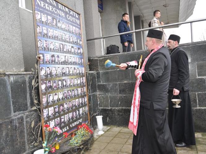 У Камені-Каширському вшанували пам`ять Героїв Небесної Сотні