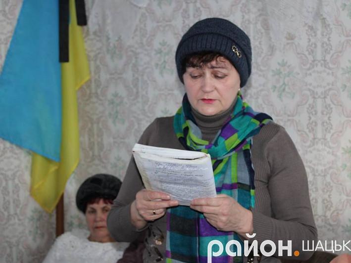 Шачанка присвятила свою поезію героям Небесної сотні
