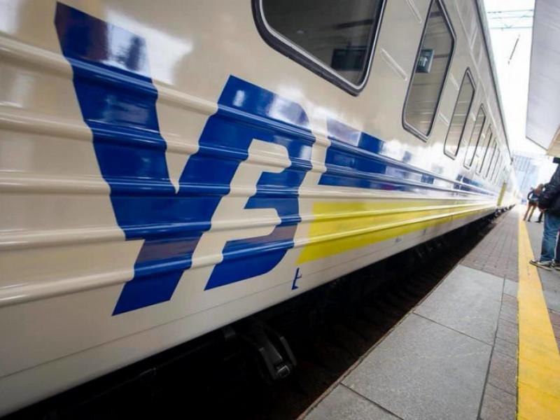 «Укрзалізниця» призначила додатковий поїзд Ковель – Київ