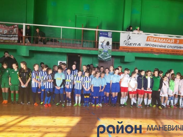 У Маневичах провели урочисте відкриття міжобласного турніру з футзалу серед дівчат