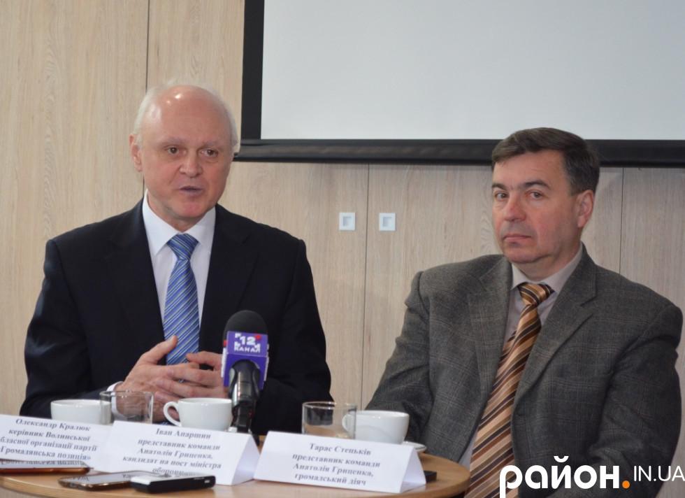 Іван Апаршин і Тарас Стецьків (зліва направо)