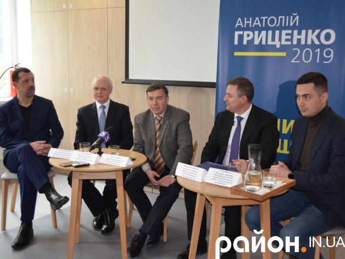 Команда лідера «Громадянської позиції» Анатолія Гриценка