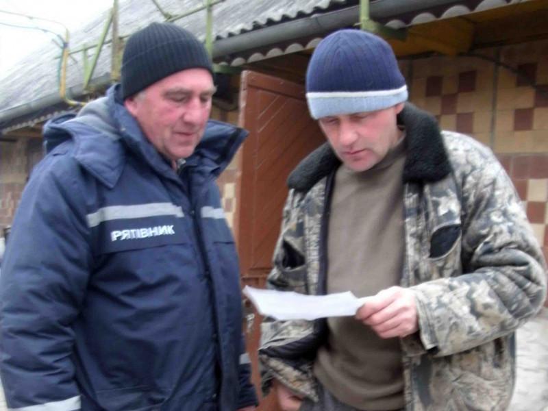 У Голобській громаді рятувальники нагадали правила безпеки у побуті