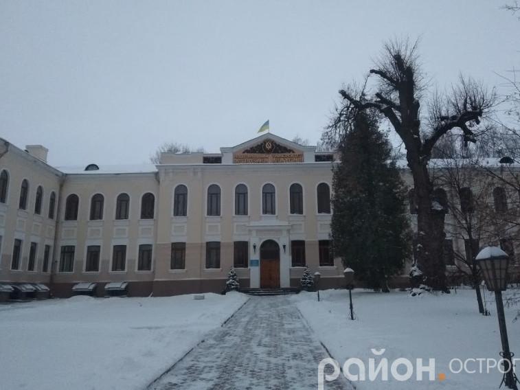 В Острозькій академії новообраний ректор
