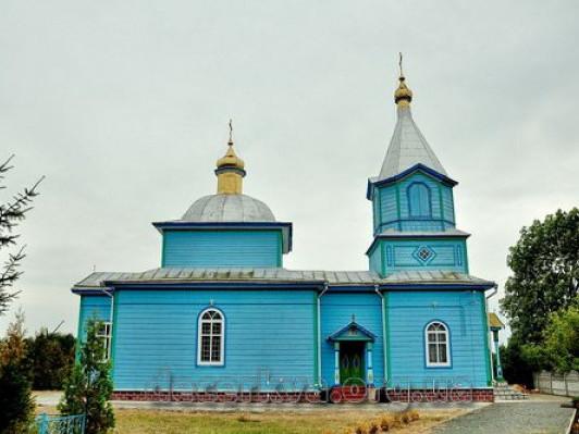 Церква у селі Курозвани