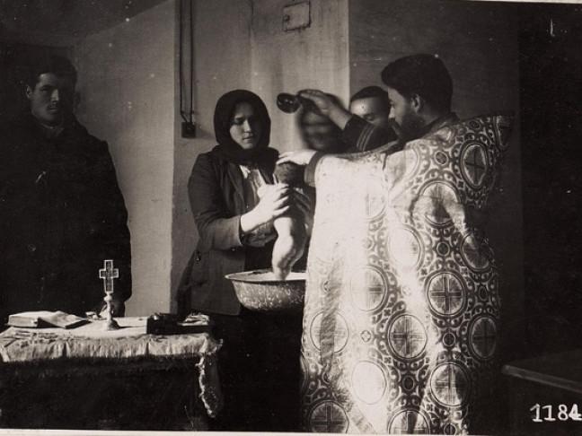 Таїнство хрещення, 1916 р, м. Володимир-Волинський.