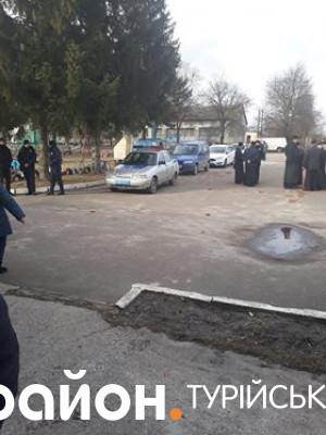 На місце події прибули поліцейські