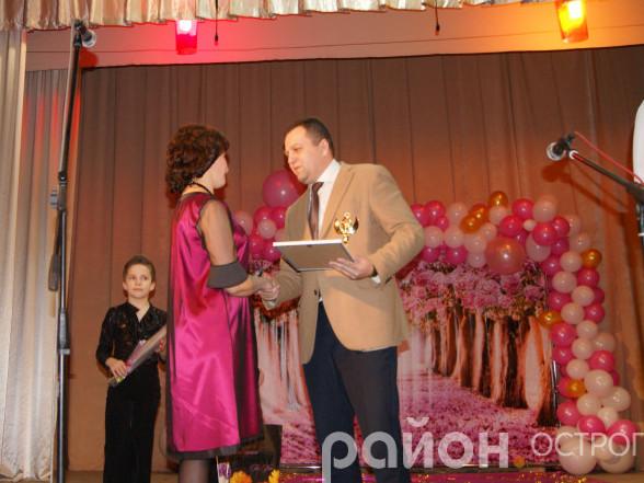В Острозі підбили підсумки традиційного щорічного конкурсу «Жінка року».