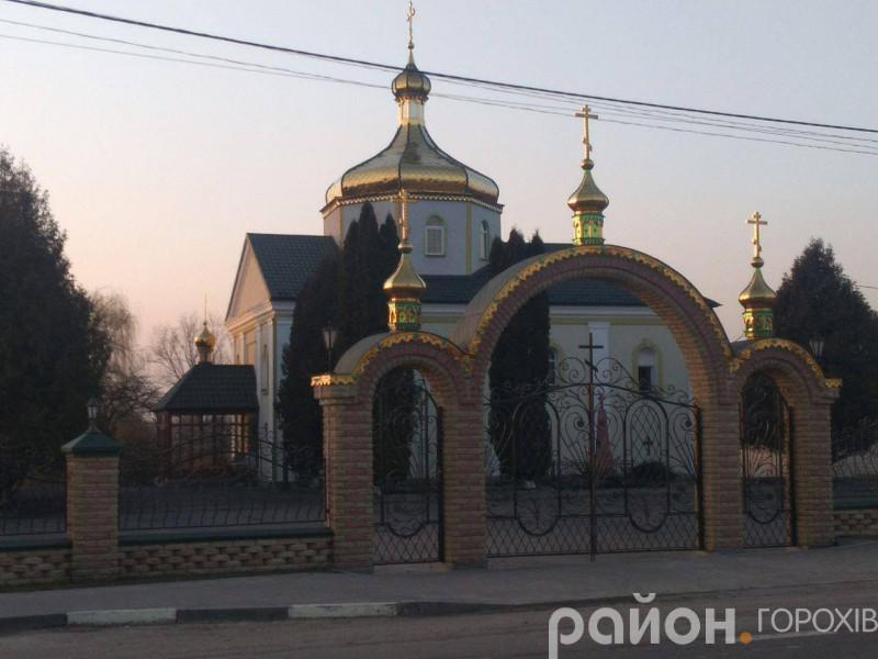 Церква у селі Скобелка