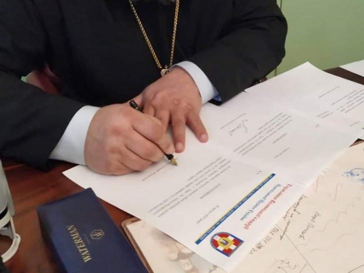 У релігійної громади Клепачева – новий статут