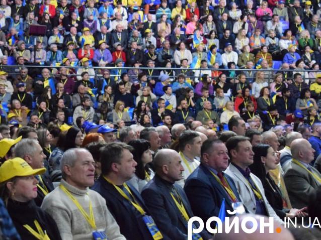 Форум єднання, на якому Юлія Тимошенко висувала свою кандидатуру на пост Президента України