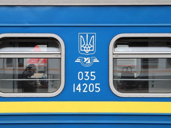 Поїзд «Харків–Ковель»