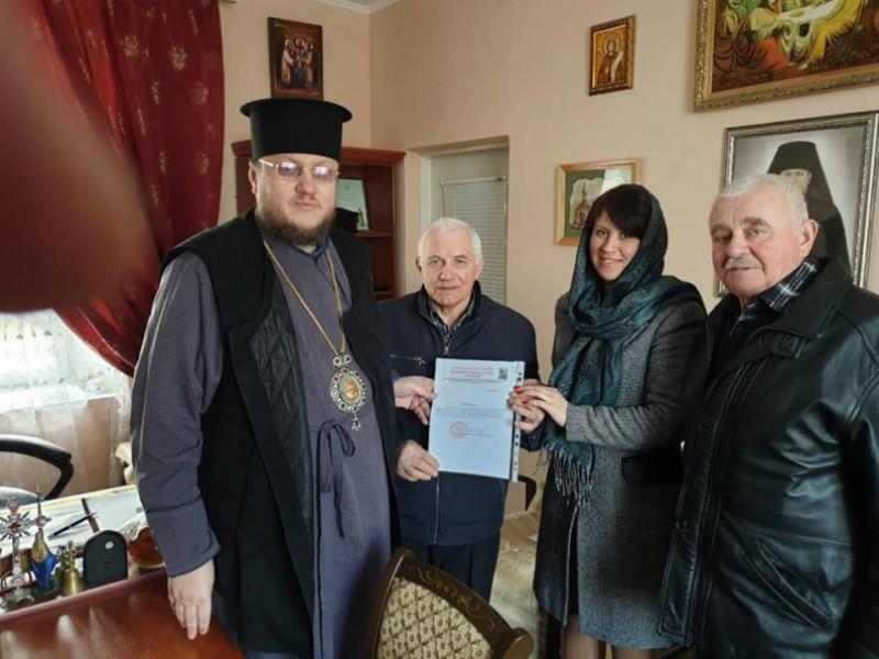 Релігійна громада на Локачинщині офіційно перейшла до Православної Церкви України