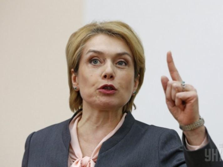Міністерка освіти і науки УкраїниЛілія Гриневич