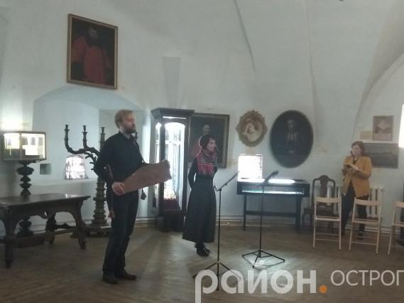 Олесь Чумаков і Тетяна Ячна