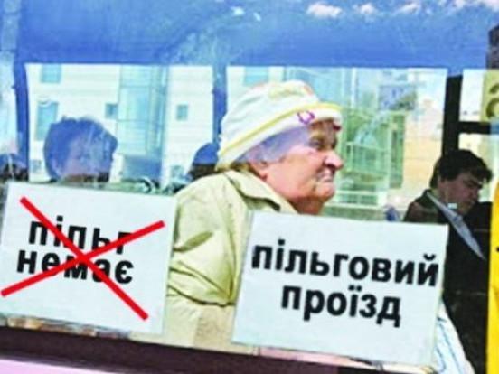 Все скинули на місцеві бюджети: мер Володимира про відшкодування пільг