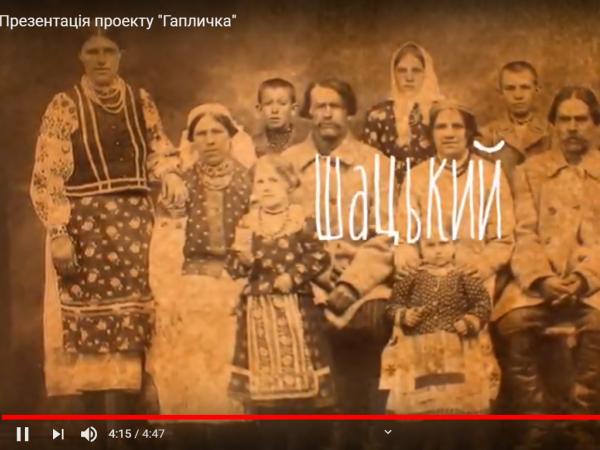 Волинські журналісти постали у старовинних костюмах Шаччини
