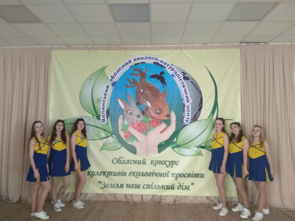 Екологічна команда«Еко-клас»