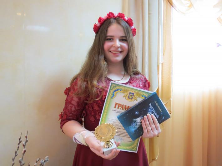Юлія Цвір, вихованка Шацького БДЮТ, здобула ІІ місце на обласному конкурсі
