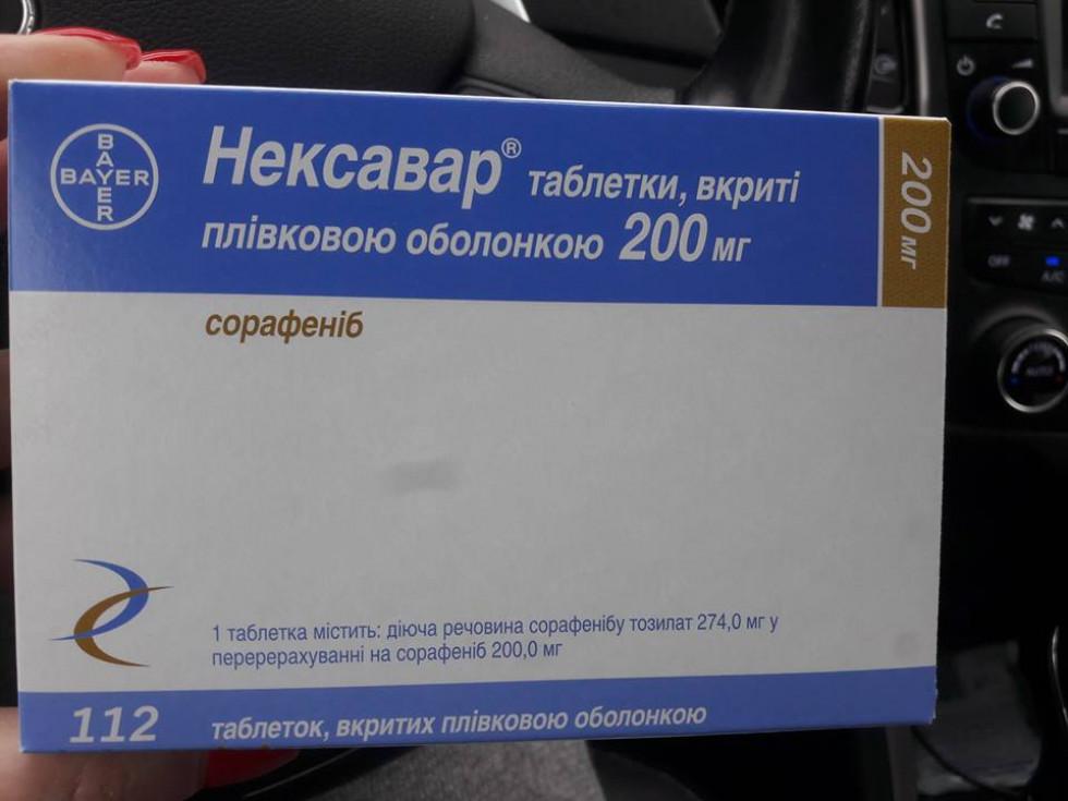 Купили тільки одну упаковку таблеток
