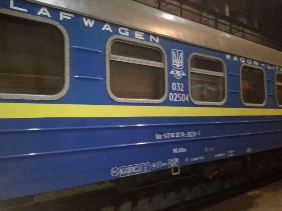 Потяг, в якому знайшли контрабандне куриво