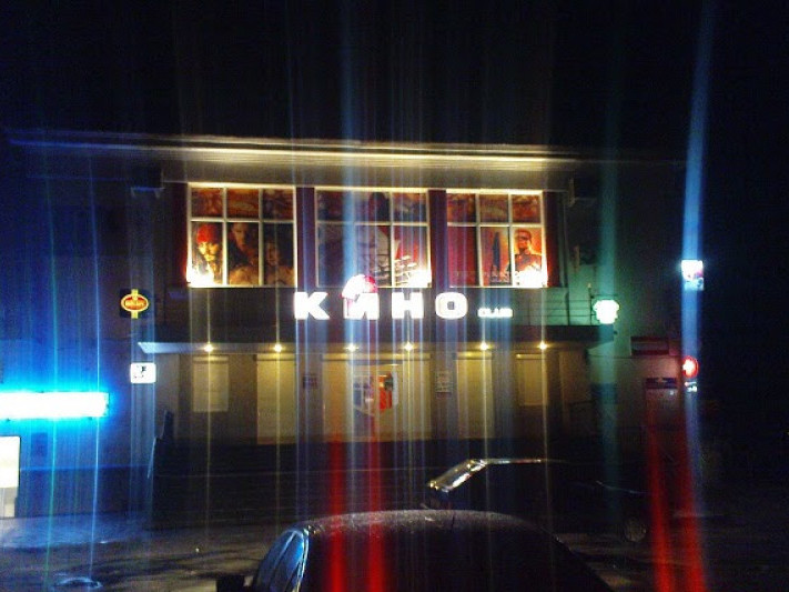 Нічний клуб «Кіно»